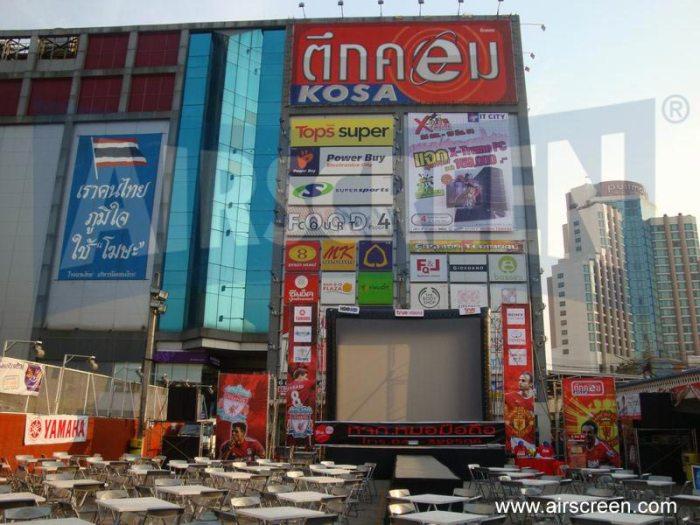Outdoor cinema in Thailand