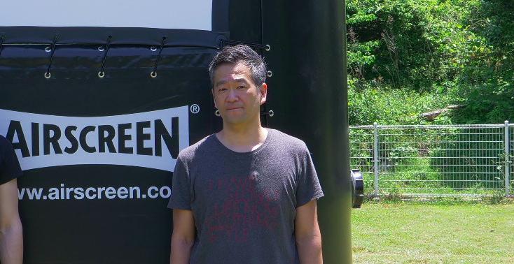 Outdoor cinema Japan